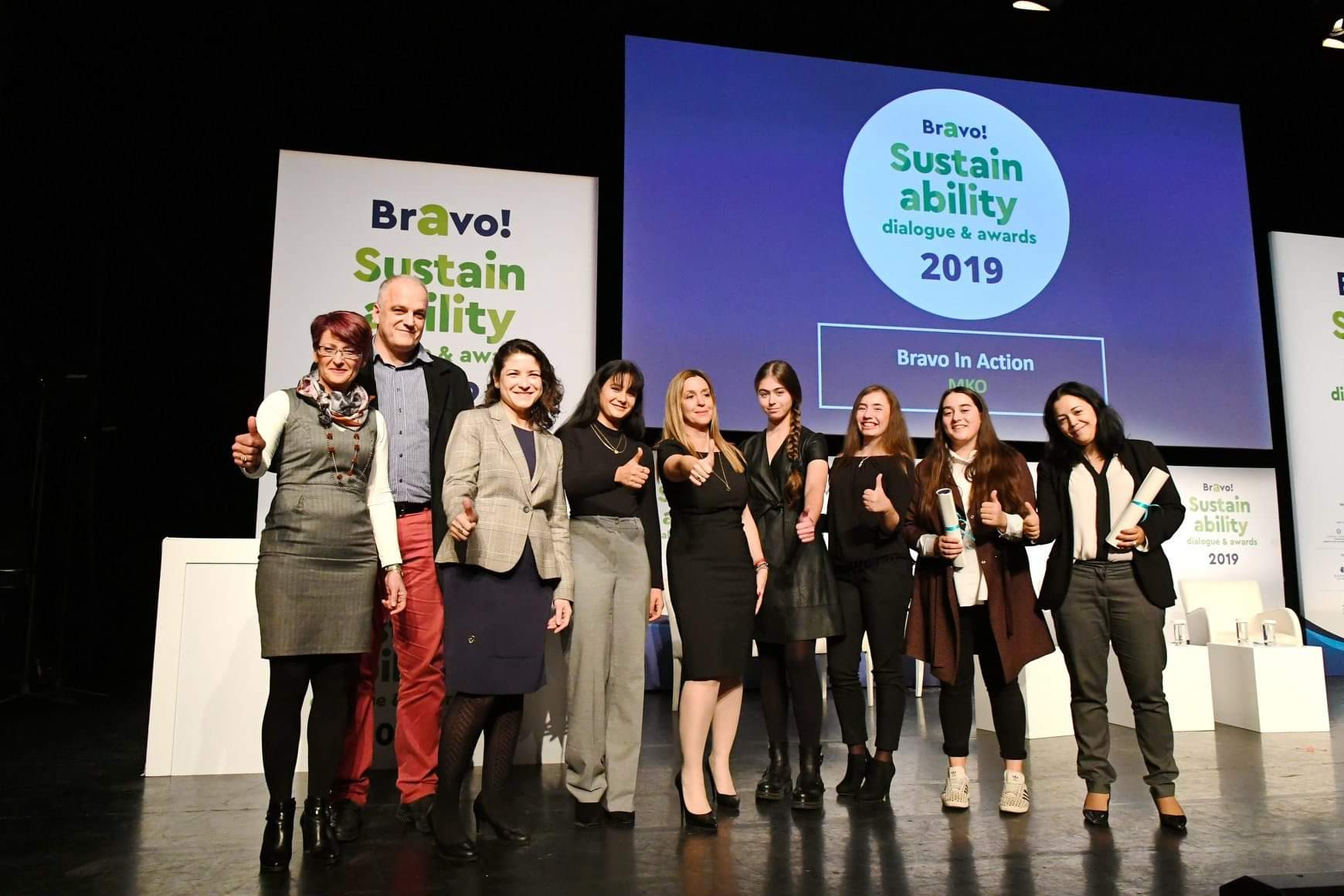 Award for the Municipality of Fyli and the Secondary Education Schools in the Bravo Sustainability Dialogue & Awards 2019